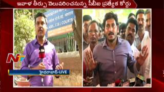 Jagan bail cancellation: CBI special court verdict today..