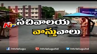 Reasons Behind Telangana Secretariat Shifting