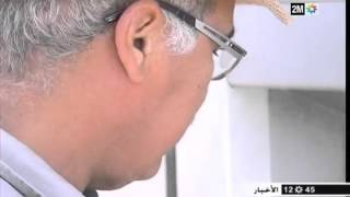 الوصل المسلم من طرف البنوك و مقدمي خدمة الأداء كاف في حالة مراقبة السيارة من طرف شرطة المرور  
