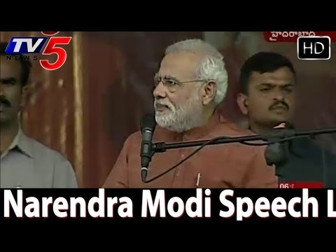 Narendra Modi Speech In Hyderabad -  TV5