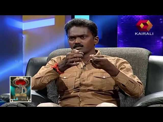 JB Junction - Vava Suresh makes an entry with trinket snake