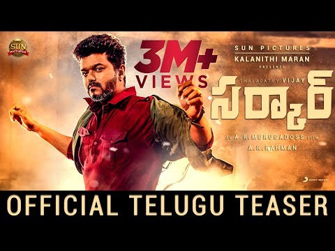Sarkar - Official Teaser  Telugu