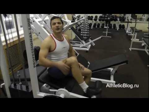 Сгибание ног в тренажере. Упражнение для мышц ног.