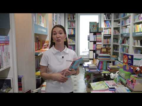 У книжного интернет-магазина Bookstore.md открылся настоящий магазин офф-лайн в торговом центре Zity Mall