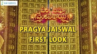 Om Namo Venkatesaya Movie Pragya Jaiswal First Look