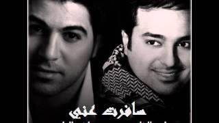 Waleed Alshami & Rashed Almajed - Safart 3ani / وليد الشامي & راشد الماجد - سافرت عني view on youtube.com tube online.