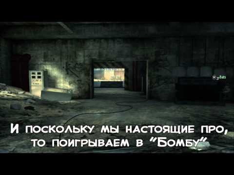«Модернварфаеримся вместе — 2» @ Сообщество грушников-игроков MW3 в Steam + видеоотчет