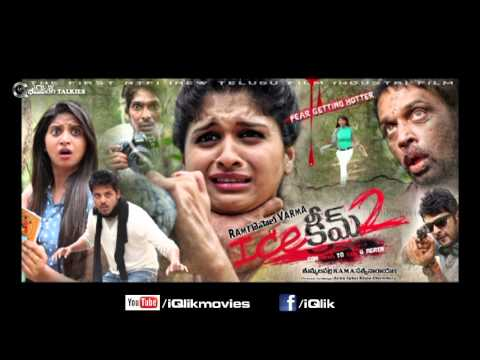 Ice-Cream-2-First-20-Looks---J-D-Chakravarthy--Nandu--Naveena