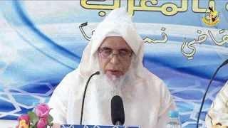 كلمة الشيخ محمد السحابي في الندوة الوطنية 2 لمدرسة ابن القاضي للقراءات