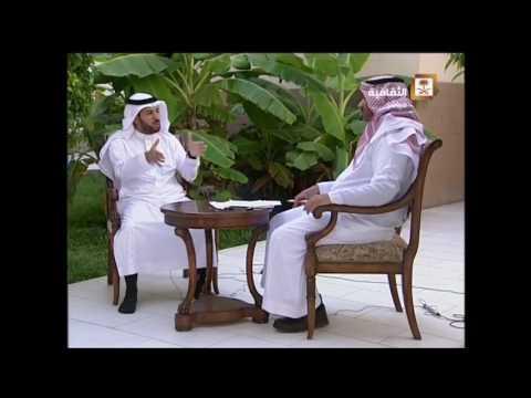 بطلان قصة وقف سيدنا عثمان رضي الله عنه الذي بجوار المسجد النبوي د. فهد الوهبي