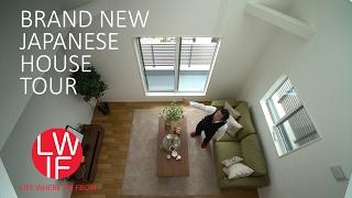 Brand New Japanese House Tour