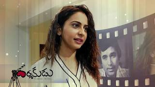 Rakul Preet Dialogue with Darshakudu Movie Hero