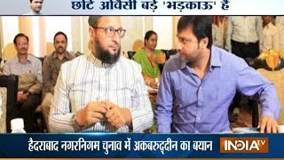 I will wipe out BJP & Congress from the country- AIMIM MLA Akbaruddin Owaisi