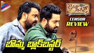 Janatha Garage Censor Report Review..