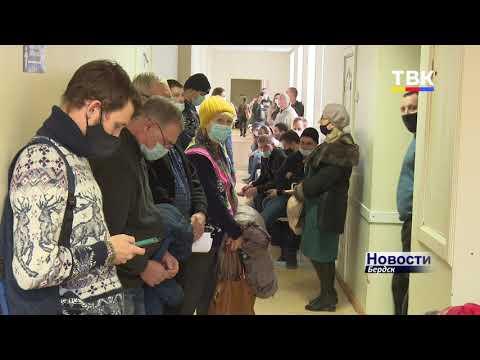 Бердчане штурмуют поликлиники в надежде закрыть больничный