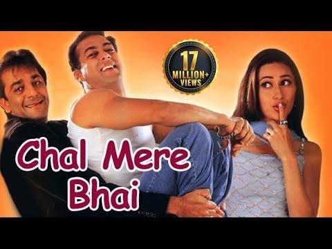 Chal Mere Bhai - Superhit Comedy Film - Sanjay Dutt - Salman Khan - Karisma Kapoor
