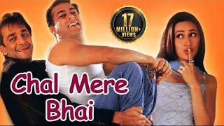 Chal Mere Bhai (2000) Superhit Comedy Film Salman Khan