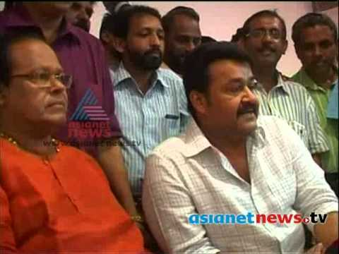 Kerala Election: Mohanlal For Election Propaganda of Innocent :മോഹന്‍ലാന്‍