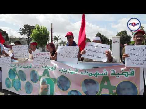 مشاهد من أمام محكمة الإستئناف بسلا لمحاكمة معتقلي