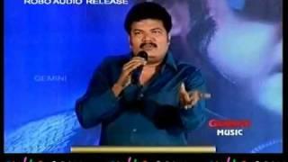 Robo Telugu Audio Launch Shankar Speech 1