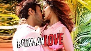 Sunny Leone HOT SCENE With Rajneesh Duggal in Beimaan Love FIRST LOOK