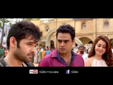 Shivam-Movie-Theatrical-Trailer