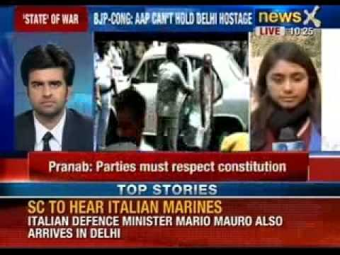 Pranab Mukherjee : Parties must respect constitution - NewsX