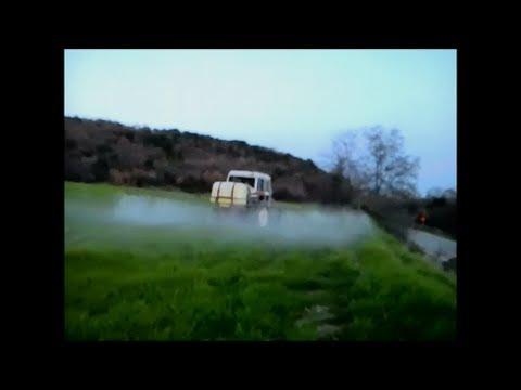ΡΑΝΤΙΣΜΑ ΣΙΤΑΡΙΟΥ - ATOMIZZATORI GRANO