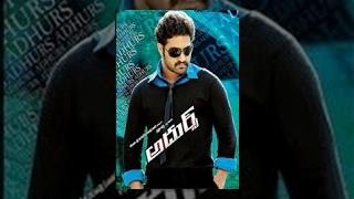 Adhurs - Telugu  Full Movie (Jr NTR, Nayantara, Sheela )