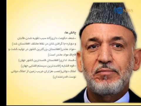 Hamid Karzai Special Documentry by Farahnaz Frotan 2014