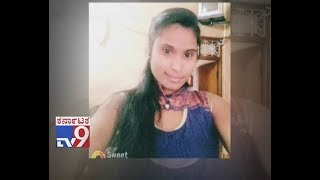 TV9 Warrant: `Nurseammana Love`: Man Kills Bride-To-Be after Unwilling Marry in Hassan