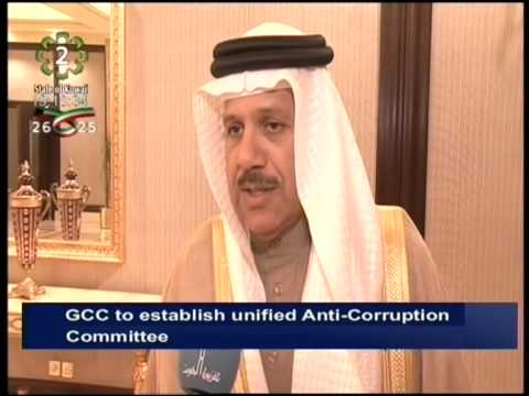 GCC to establish unified Anti-Corruption Committee