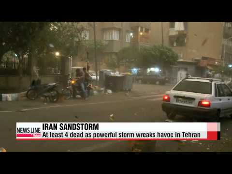 At least 4 dead as powerful storm wreaks havoc in Tehran