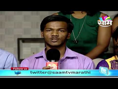Awaaz Maharashtracha - Young Inspirators Speak - February 28, 2014