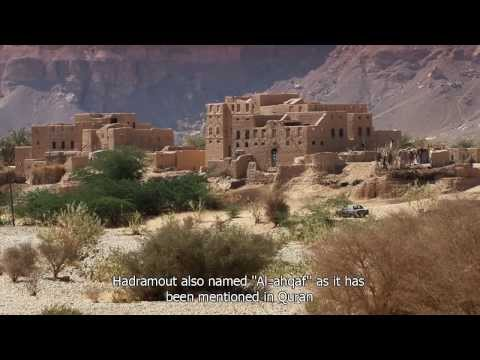 تاريخ الإسلام في حضرموت - The History of Islam in City of Hadramaut (Yemen) with Eng Subtitles