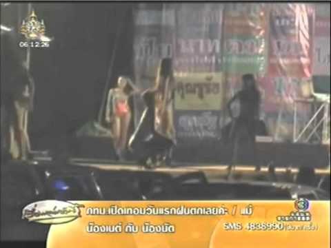 เต้นโคโยตี้ในพิธีหล่อพระ จ ราชบุรี