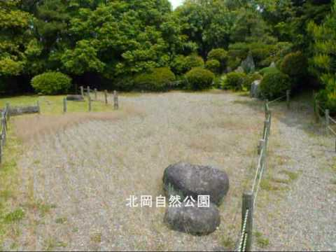 The KAZU TIME Show-Kitaoka Nature Park: 北岡自然公園!