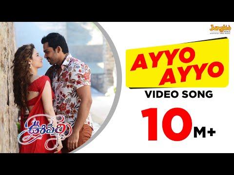 Ayyo Ayyo Full Video Song HD | Nagarjuna | Karthi | Tamannaah | Gopi Sundar