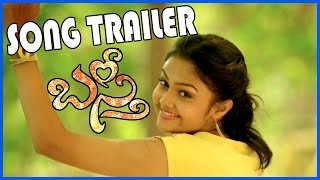 Basthi Telugu Movie Song Trailer