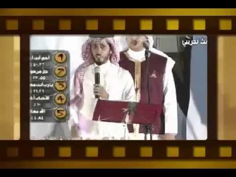 يا بلادي  للمنشد سمير البشيري