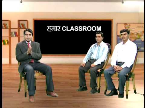 How to prepare written exam of bank po/clerk,ssc,railway exam?---TARA INSTITUTE