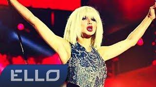 Loboda - Революция (Live)
