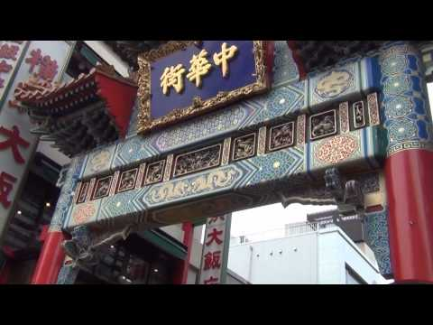 Travel Videos, China Town, Yokohama, Golden Week 2014