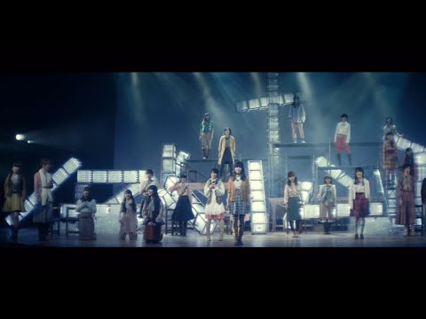 【MV】歌いたい (かとれあ組) ダイジェスト ver. / AKB48[公式]