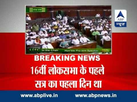 Modi greets Sonia Gandhi in Lok Sabha