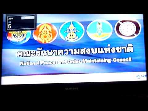 Thailand's coup TV card, 22 May 2014