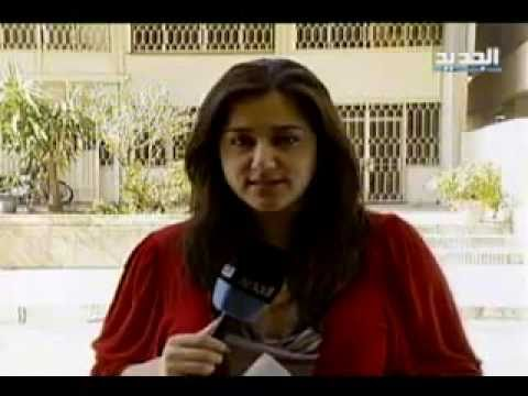 نشيد اللبناني أصله من الريف المغربي 2