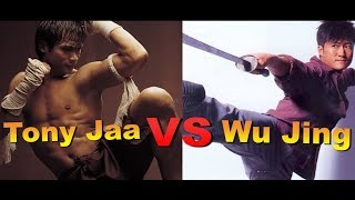 Heroes Of Martial Arts #1 Tony Jaa, Wu Jing