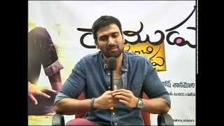 Ramudu-Manchi-Baludu-Movie-Logo-Launch