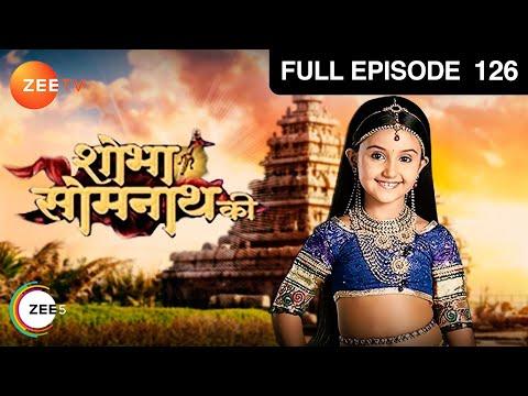Shobha Somnath Ki - Episode 126
